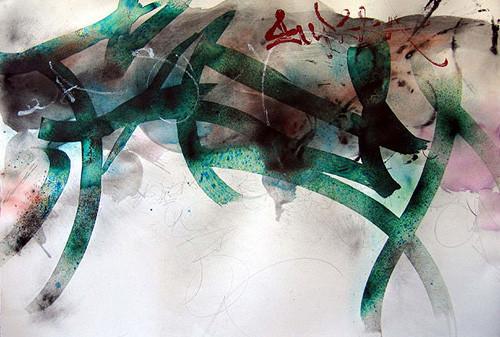 Точка, точка, запятая: 10 современных абстракционистов. Изображение № 90.