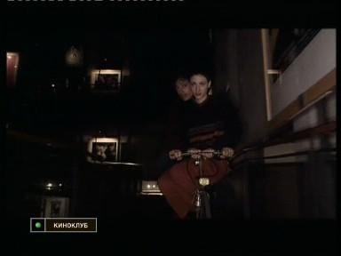 После полуночи (реж. Давиде Феррарио), 2004, Италия. Изображение № 31.
