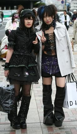 Tokyo Street style. Изображение № 4.