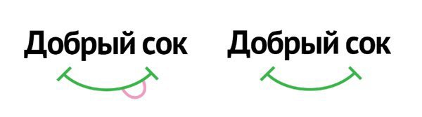 Конкурс редизайна: Новый логотип сока «Добрый». Изображение № 12.