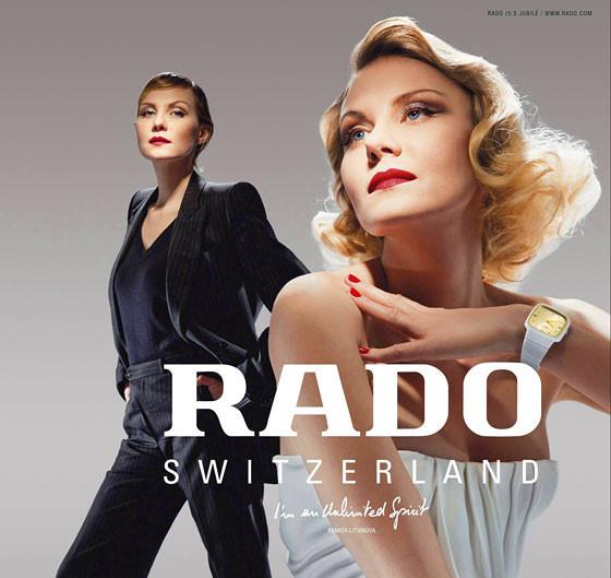 Рената Литвинова стала официальным лицом часов Rado. Изображение № 2.