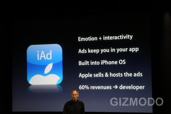 Apple представила iPhone OS 4.0. Изображение № 21.