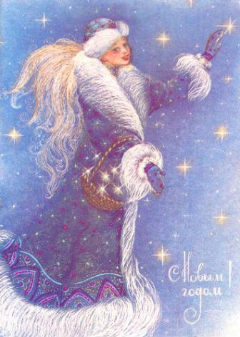 Новогодние fashion cards. Изображение № 28.