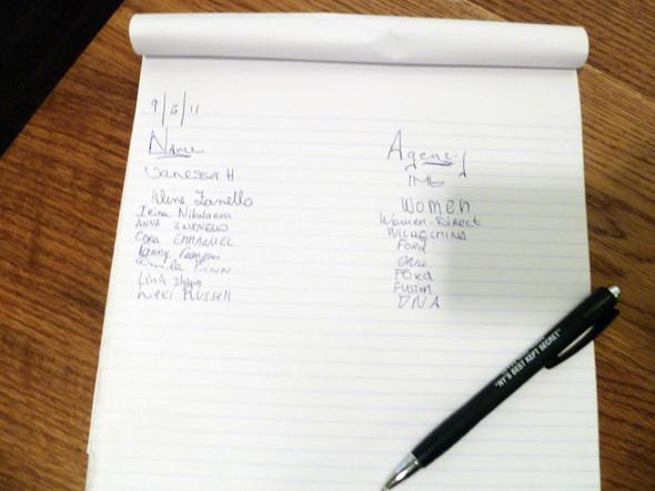 Список перед кастингом. Изображение № 13.