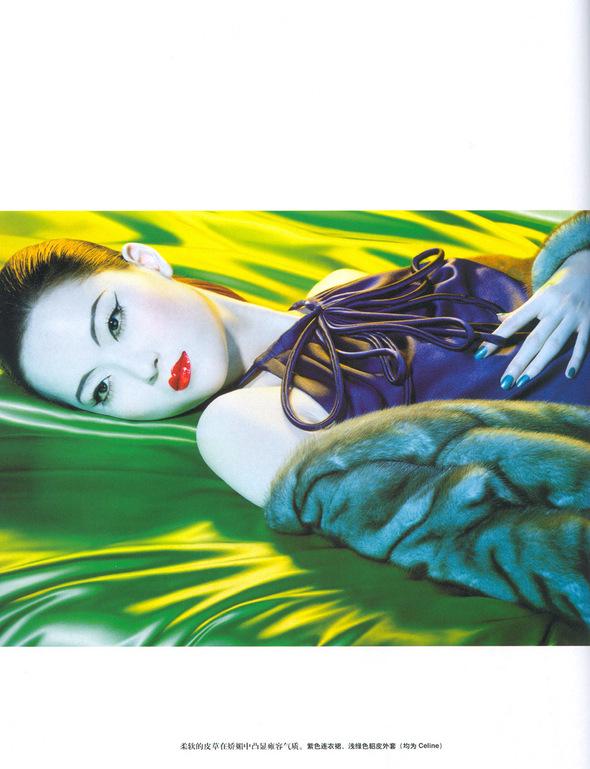 Цветная история ( China Vogue, Feb2006). Изображение № 2.
