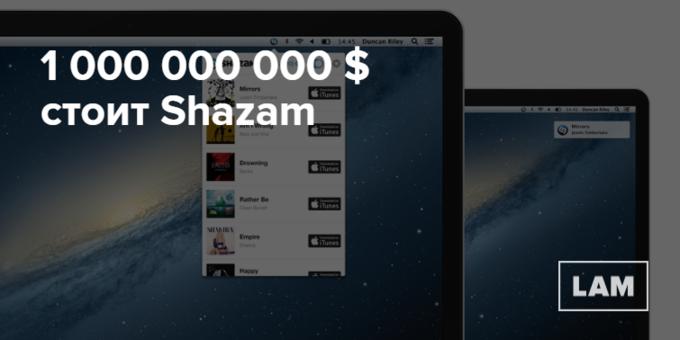 Число дня: сколько стоит Shazam. Изображение № 1.