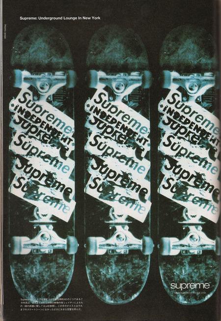 Все свои: Десять марок уличной одежды. Изображение № 16.