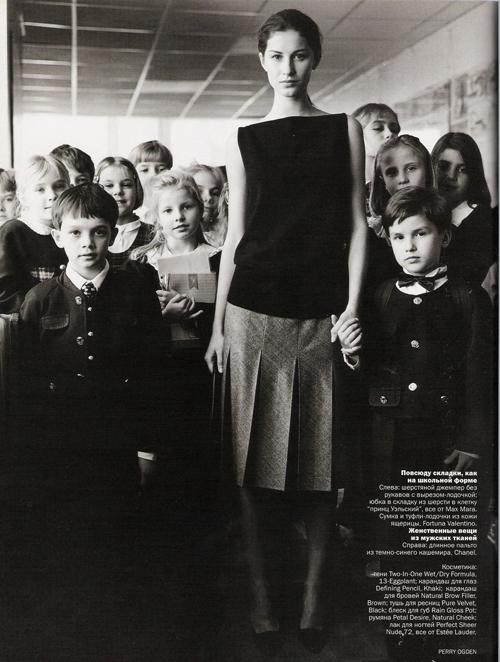 Первый номер Vogue Russia. Изображение № 6.
