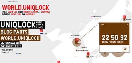 Uniqlock – часы, танцы, кашемир. Изображение № 2.