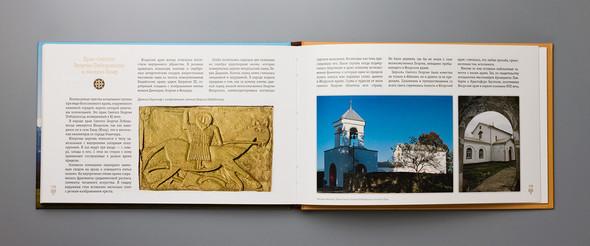 Фотоальбом «Святыни Абхазии». Изображение № 15.