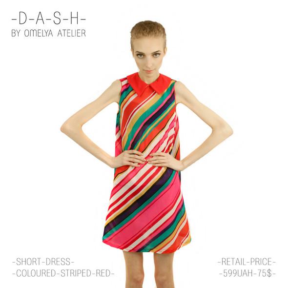 Лукбук проекта -D-A-S-H-, весенне-летняя коллекция. Изображение № 4.