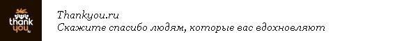 Олег Скрипка: «Pay what you want – это гениальная штука!». Изображение № 3.