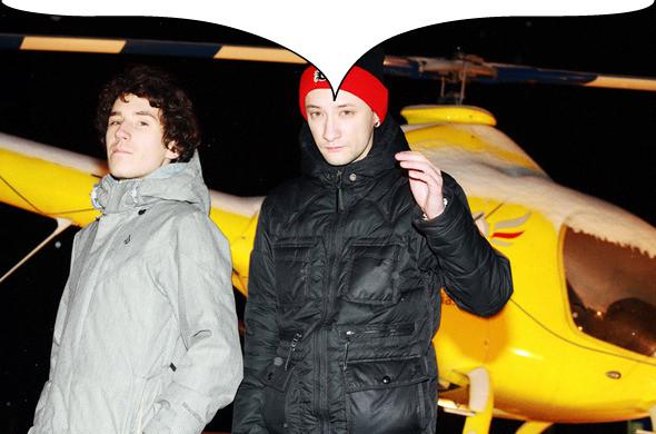 Изображение 12. Премьера: мини-альбом Stoned Boys.. Изображение № 7.