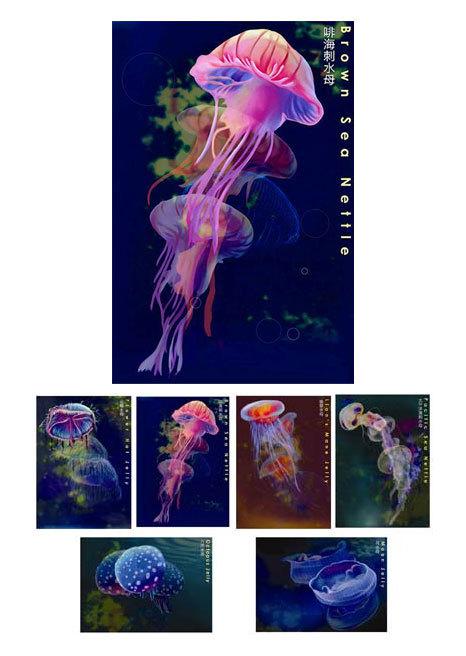 10 Самых необычных почтовых марок 2008. Изображение № 8.