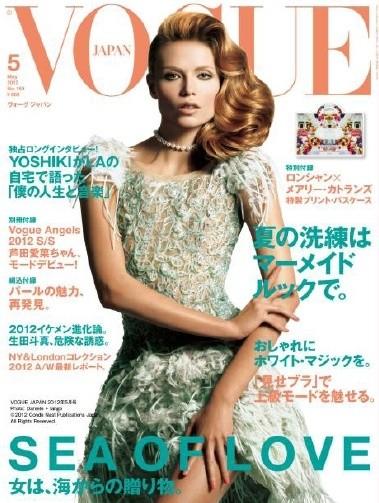 Обложки Vogue: Испания, Франция, Япония и другие. Изображение № 6.