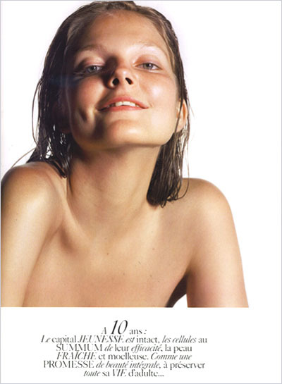 Ввозрасте(Vogue). Изображение № 1.