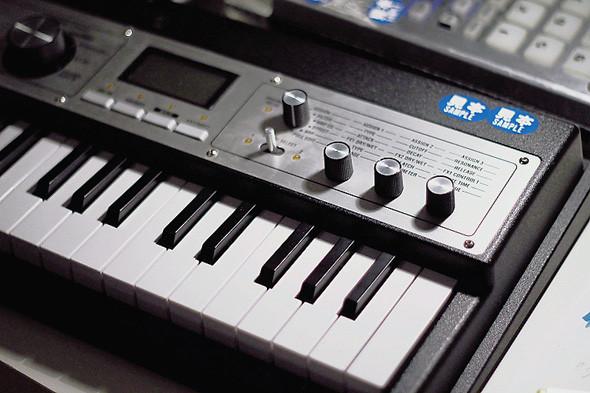 Синтезатор MicroKorg XL. Изображение № 56.
