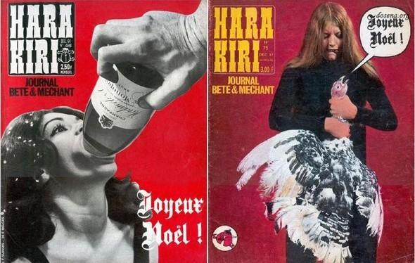 Hara Kiri – шокитрепет 1960-х. Изображение № 12.