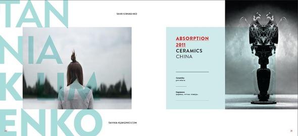 10 российских дизайнеров на Gdynia Design Days. Изображение № 9.