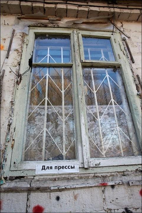 Изображение 2. Молдова на 54-ой Венецианской биеннале.. Изображение № 2.
