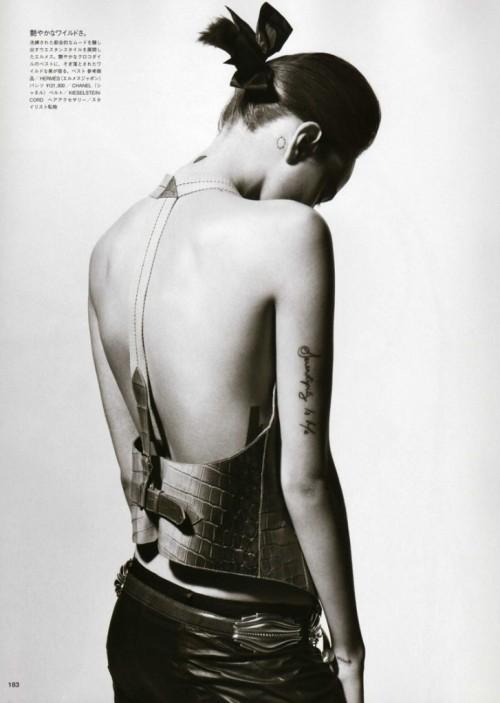Freja's tattoоs. Изображение № 4.