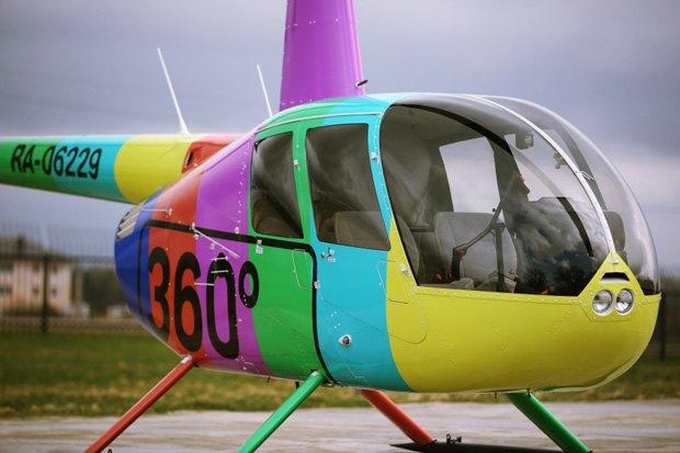Телеканал «Подмосковье» купил вертолёт и стал «360°». Изображение № 1.