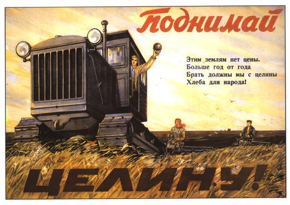 Искусство плаката вРоссии 1961–85 гг. (part. 4). Изображение № 3.