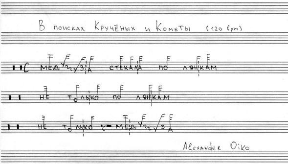 "Книга ""Звуки Мууки"" автор Александр Ойко. Изображение № 3."