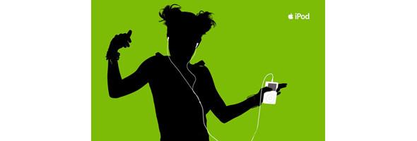 Изображение 7. Apple iPod - 10 лет.. Изображение № 7.