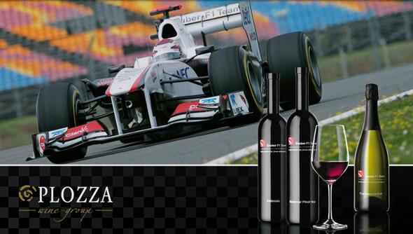 Plozza Wine Group & Sauber F1 Team - спортивный дизайн в вине. Изображение № 1.