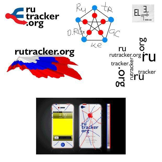 Конкурс редизайна: Новый логотип Rutracker.Org. Изображение № 11.