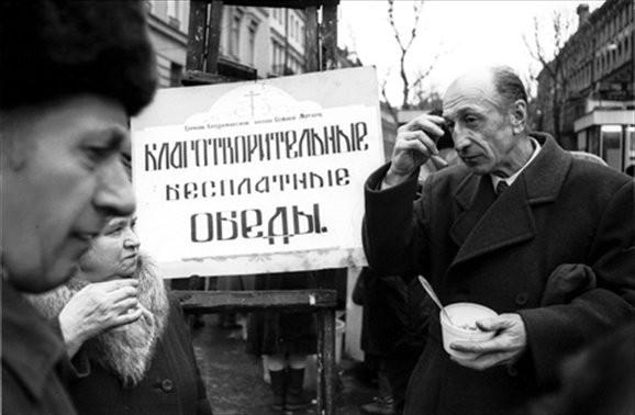 Soviet Charm 2. Изображение № 46.