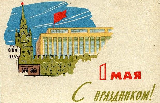 Выпускники Campus о главных достижениях советского дизайна. Изображение № 7.