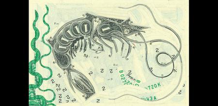 Марк Вагнер искусство икэш. Изображение № 39.