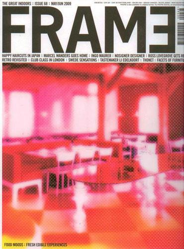 8 журналов об интерьерах. Изображение № 52.