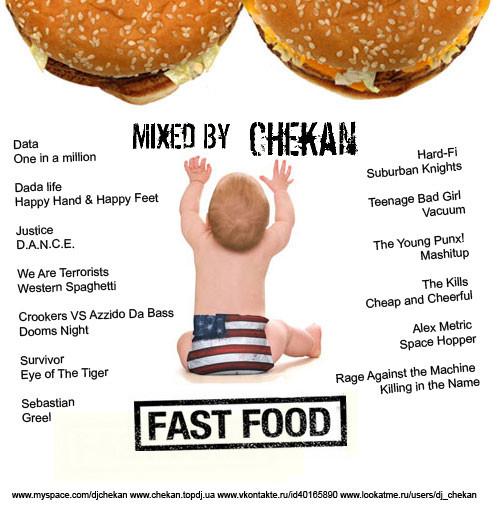 DJChekan – fast food. Изображение № 1.