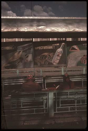 СССР вобъективе. 80е годы Бориса Савельева. Изображение № 24.