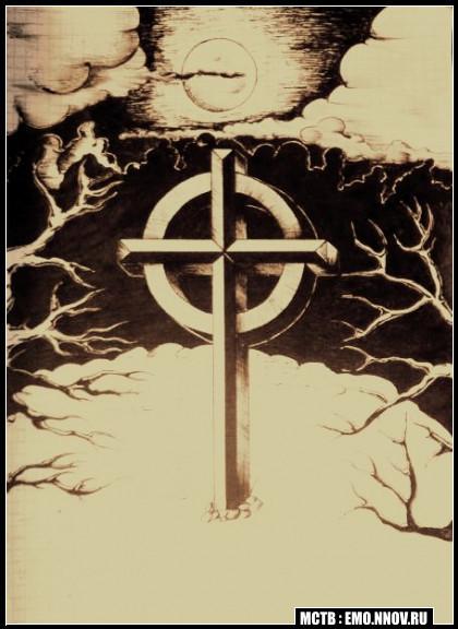 Только потому что крест-часть вторая. Изображение № 25.