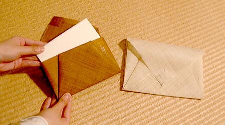 Японские упаковки. Изображение № 43.