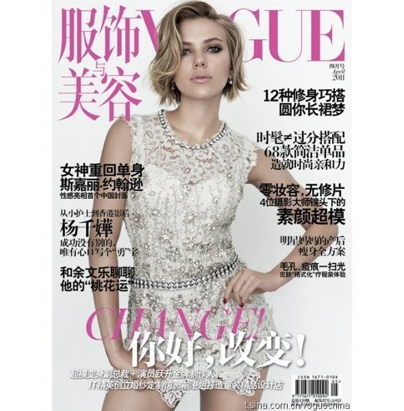 Изображение 2. Обложки Vogue: Франция, Британия и другие.. Изображение № 3.