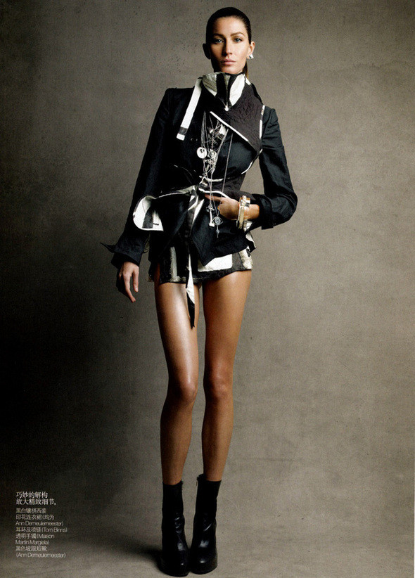Изображение 59. Съемки: Harper's Bazaar, Metal, V и Vogue.. Изображение № 54.