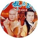 Любимые фильмы: Wu-Tang Clan. Изображение № 1.