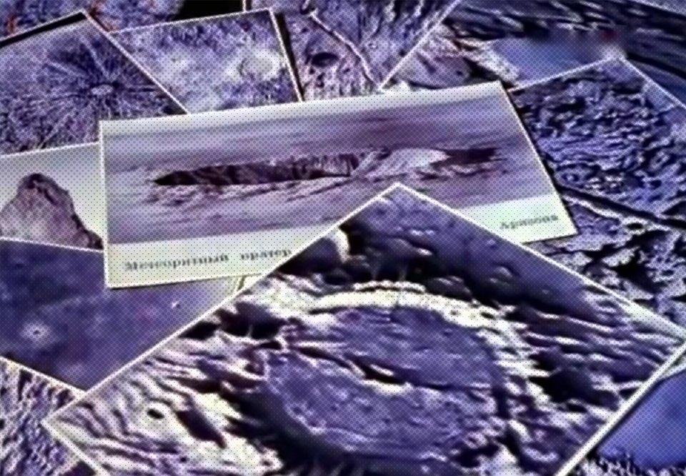 Как представляли колонизацию Луны  в СССР 60-х. Изображение № 3.