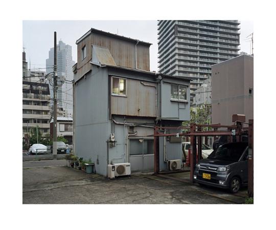 Большой город: Токио и токийцы. Изображение № 260.