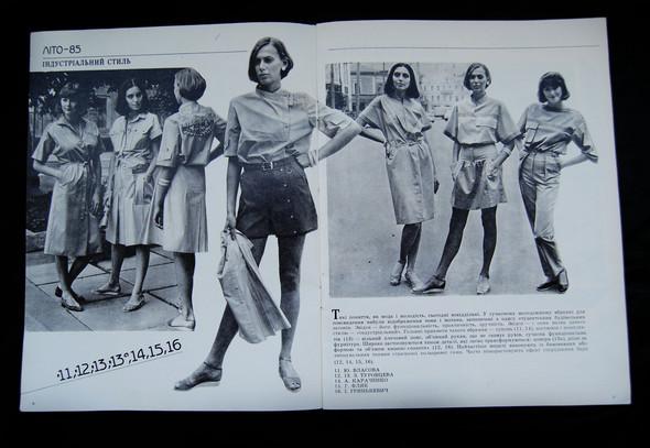 Потерянная мода. Изображение № 20.