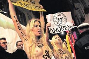 Неделя нелегальности на Look At Me: Кражи, переход границ и преступления против моды. Изображение № 3.
