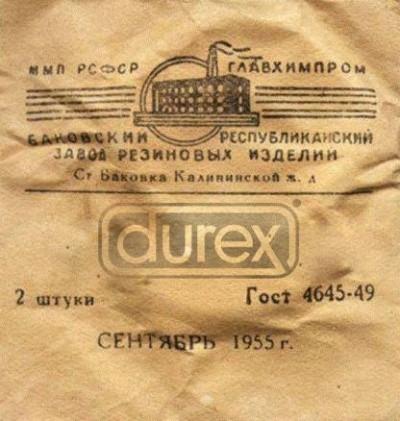 Советский дизайн на западные бренды. Изображение № 3.