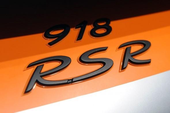 Немцы предъявили миру Porsche 918 RSR Hybrid. Изображение № 5.