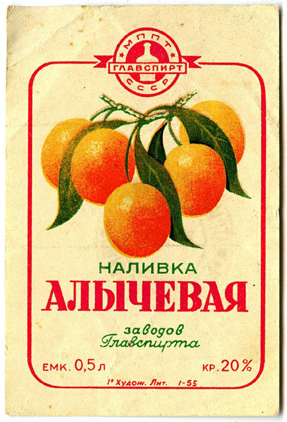 LABEL USSR. Изображение № 15.