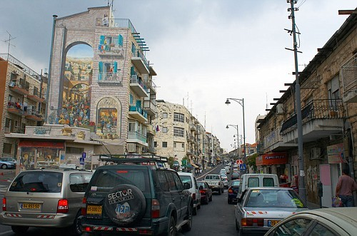 Israel architecture. Изображение № 12.